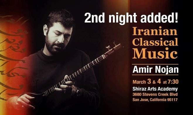 امیر نوژن، شب موسیقی ایرانی