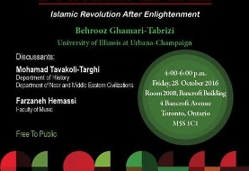 Behrooz Ghamari Tabrizi's Book Launch: Foucault in Iran, Islamic Revolution after the Enlightenment