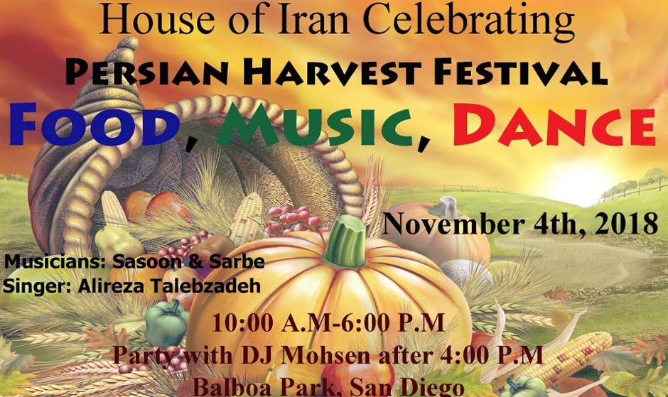 Persian Harvest Festival: Mehregan
