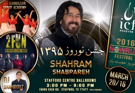 Shahram Shabpareh at Nowruz Persian New year Fetsival