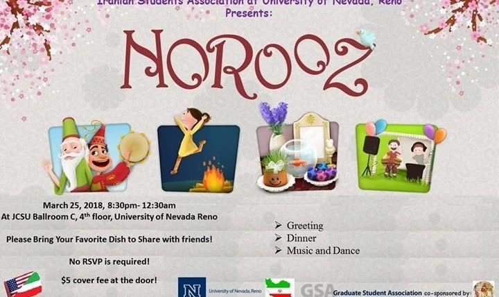 جشن نوروزی دانشجویان ایرانی