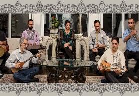 کنسرت موسیقی سنتی گروه شورانگیز
