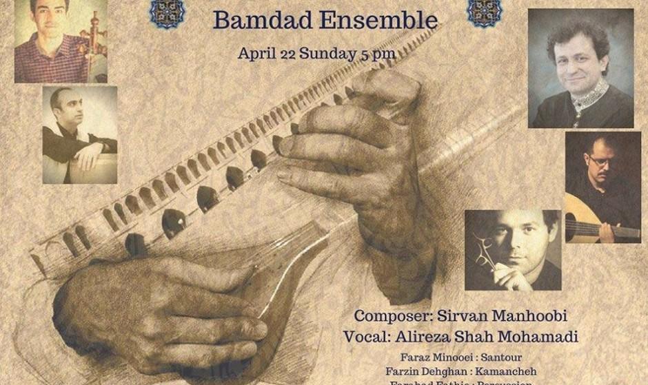 Bamdad Ensemble: Iranian Music Concert