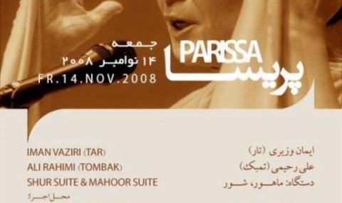 Parissa Live in Concert