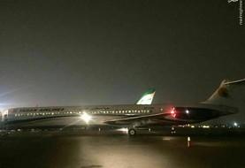 برخورد خودروی حمل غذا با بال هواپیمای شرکت هواپیمایی تابان در فرودگاه مهرآباد