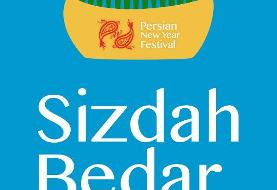 Canceled? Sizdah Bedar by Persian New Year Festival