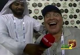 عکس شادی دیوانهوار مارادونا در تیم الفجیره امارات!