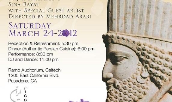 Caltech Nowruz 2012 Celebration