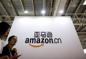 آمازون از بازار آنلاین چین خارج میشود! سهم از بازار چین زیر یک درصد
