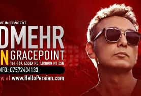 Canceled? Shadmehr Aghili live in London