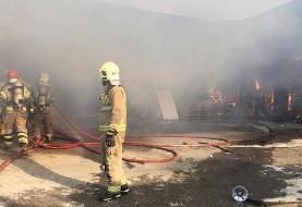 ادامه آتش سوزهای زنجیره ای یا عمدی در کشور: فیلم و عکس آتش سوزی در شهرک صنعتی جاجرود