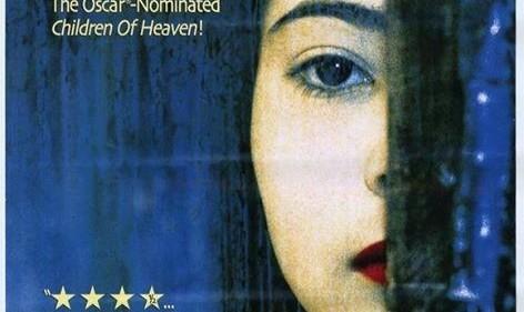 Persian Flagship Film Club: Baran