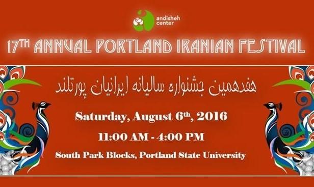 17th Annual Portland Iranian Festival