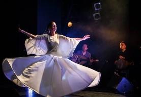Rana Gorgani's NYC Sufi Dance Intensive