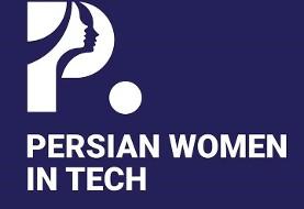 Persian Women In Tech Boston Launch
