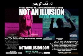 Documentary Film Screening: