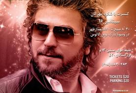 جشن و کنسرت بزرگ مهرگان با منصور