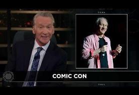 Video: Satirist Bill Maher Warns Americans of Bleak Future