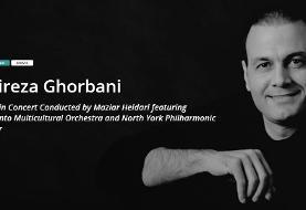 Alireza Ghorbani at Tirgan