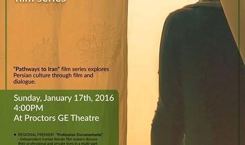 Pathways To Iran: Profession Documentarist (Herfeh, Mostanadsaz)