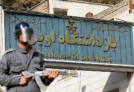 «ح.ه» به دلیل بدهی ۱۰۰۰ میلیارد تومانی به بانک سرمایه سه هفته است در زندان اوین به سر می برد