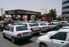 تکذیب آتشگرفتن پمپ بنزینهای استان فارس پس از اینکه سوخت رسانی در پی اعتصاب سراسري کاميونداران دچار وقفه شد
