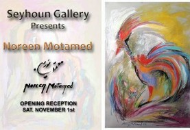 Painting Exhibition By Noreen Motamed