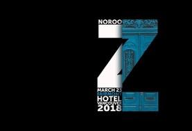Norooz ۲۰۱۸