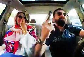 باز محسن افشانی و همسرش خبر ساز شدند: واکنش پلیس به ویدئو مسلحانه +عکس