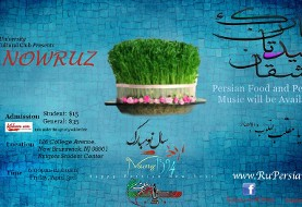 Nowruz ۲۰۱۵ Celebration, Food By Pars, Dj Mikhak Noghreie