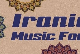 ۱st Iranian Music Forum at UCSD