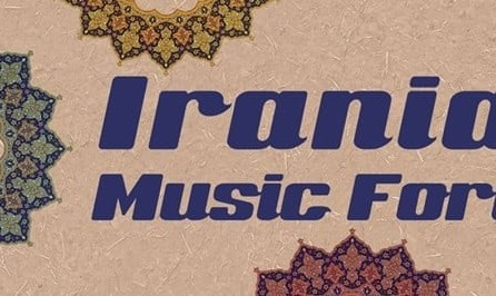 1st Iranian Music Forum at UCSD