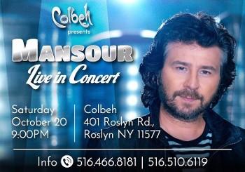کنسرت شاد منصور در نیویورک