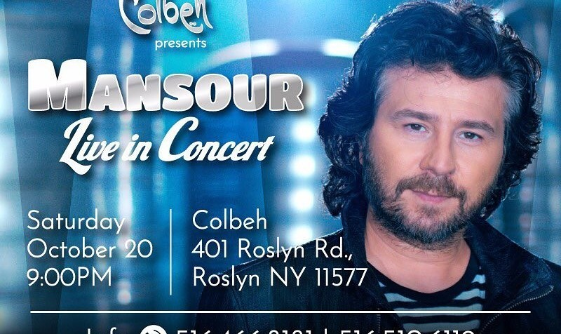 Mansour Live in Concert in New York