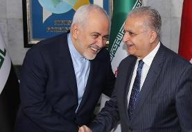 یارگیری ایران و آمریکا در عراق؟ دیدار ظریف با همتای عراقی: پیشنهاد امضاى پیمان عدم تجاوز با كشورهاى خلیج فارس