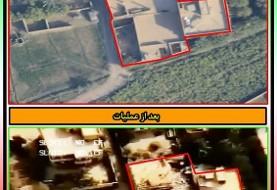 نخستین تصاویر اهداف عملیات ترکیبی موشکی و پهپادی سپاه علیه مقر سرکردگان داعشی حمله به اهواز در منطقه ممنوعه پروازی و تحت حفاظت آمریکا