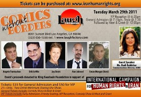 Comics Without Border Comedy Charity Benefit with Maz Jobrani and Rudi Bakhtiar