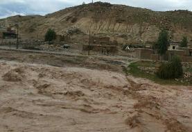 یک روستا در بویراحمد زیر آب و گل دفن شد! پیش از وقوع حادثه، ساکنان تخلیه شدند