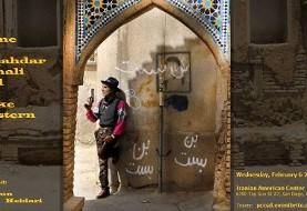 My Name Is Negahdar Jamali and I Make Westerns, by Kamran Heidari