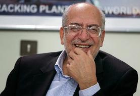 داماد وزیر سابق ممنوع الخروج بود اما به خارج فرار کرده است!