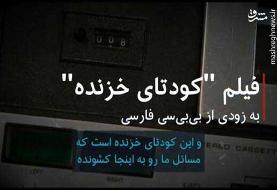 واکنش سردار نجات به مستند بیبیسی فارسی در مورد پشت پرده جلسه فرماندهان سپاه