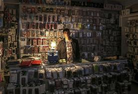 Rolling blackouts start in Iran due to fuel shortages