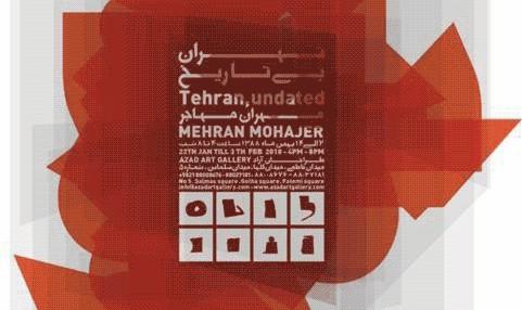 تهران، بدون تاریخ، نمایشگاه آثار مهران مهاجر