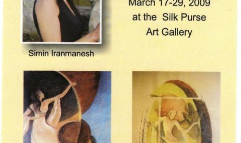 Simin Iranmanesh Painting Exhibition
