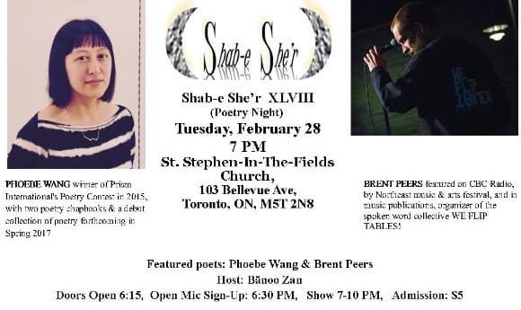 Shab-e She'r (Poetry Night) XLVIII, in English
