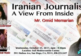 Lecture, Dinner and Persian Music; Omid Memarian: Iranian Journalism, A View From Inside