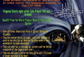 Come Witness The Miracle of Quran Family