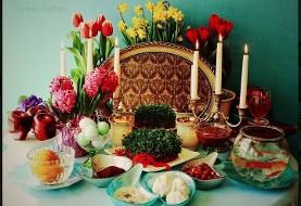 GWU Nowruz Celebration