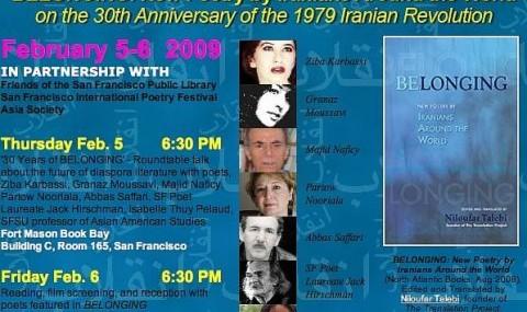 فستیوال هنرهای ادبی ایرانی ۲۰۰۹