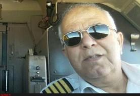 ماجرای سانحه ۲۳ روز قبل هواپیمای ATR سقوط کرده چیست؟! خلبان هواپیمای سقوط کرده ۴ سال پیش ناجی مسافران یاسوج بود!